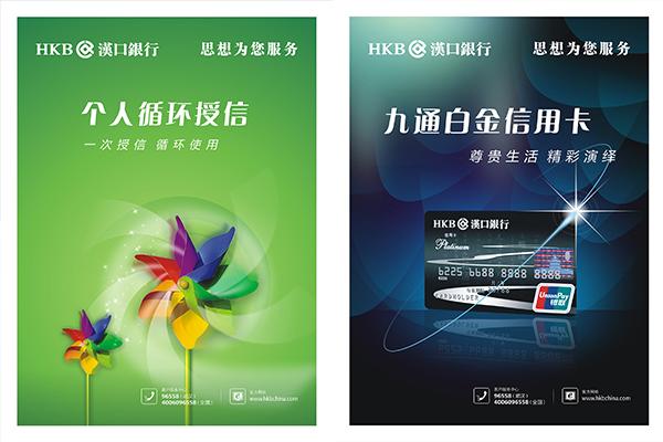武汉商业摄影公司