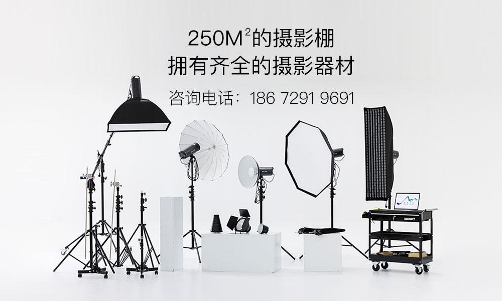 武汉广告摄影公司
